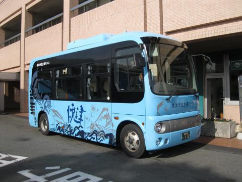 焼津市/バスの乗り方