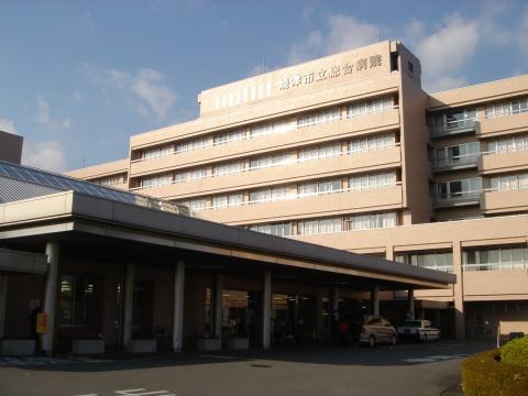 病院 焼津 市民
